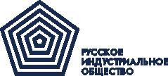 Русское Индустриальное Общество