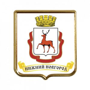 Нижний Новгород. Герб.