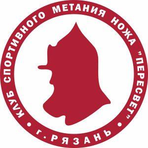 Клуб Пересвет Рязань