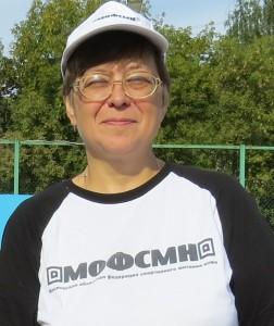 Трубина Оксана