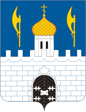 герб Сергиев-Посад