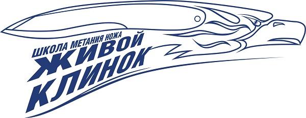 Логотип школы Живой клинок