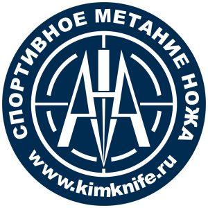 Клуб Спортивного метания ножа в Москве