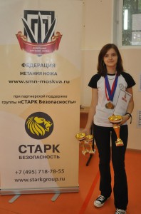 Мартынова Александра