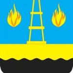 Герб Отрадный Самарской области