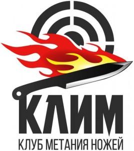 Клуб К.Л.И.М.