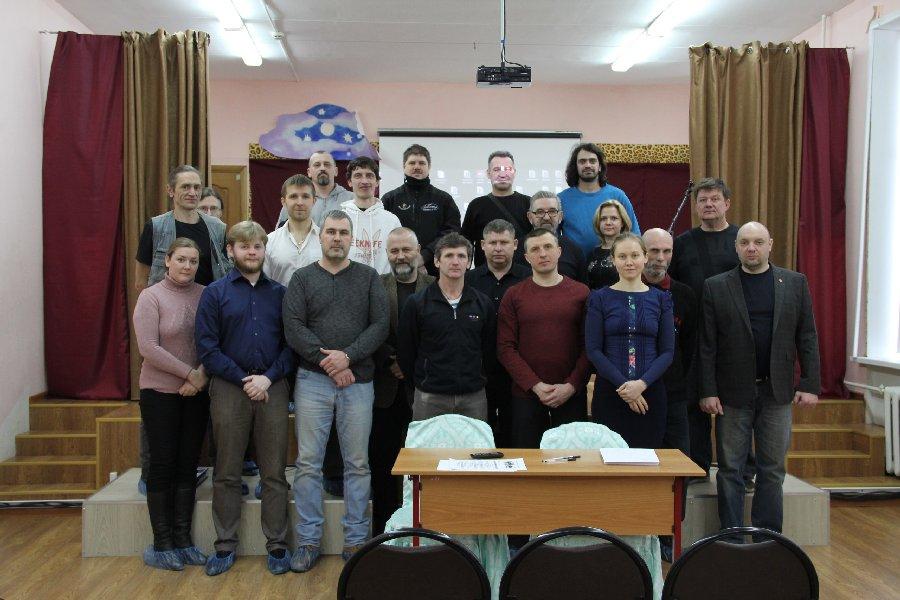 Участники Первой конференции руководителей метательных клубов